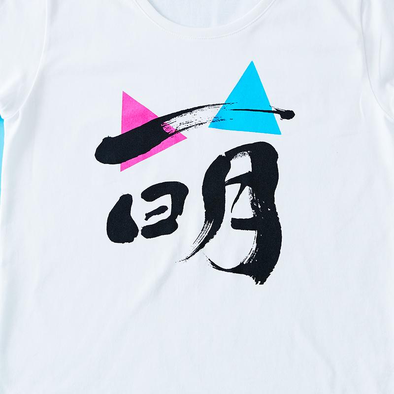 item01L